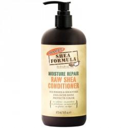 Овлажняващ и заздравяващ балсам за коса с масло от шеа/карите/   473 мл.