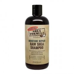 Овлажняващ и заздравяващ шампоан за коса с масло от шеа/карите/ 473 мл. - козметика от Palmer's - подходяща за бременни
